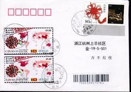 CHINA CHINE CINA  ZHEJIANG HANGZHOU TO   ZHEJIANG HANGZHOU COVER  WITH ANTI  COVID-19 INFORMATION - 1949 - ... Volksrepublik