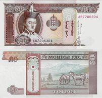 Mongolia 1993 ND - 50 Tugrik - Pick 56 UNC - Mongolie