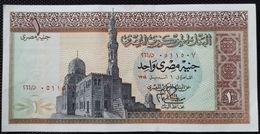 EGYPT - 1 POUND 1978 -  (Egitto) (Ägypten) (Egipto) (Egypten) Africa - Aegypten