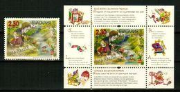 BULGARIA 2020 CARTOON Animation. Fairytales. 100th Birth Anniv. Of LEDA MILEVA - Fine Stamp + S/S MNH - Nuovi