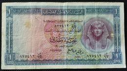 EGYPT - 1 POUND 1960-Sign. REFAY -  (Egitto) (Ägypten) (Egipto) (Egypten) Africa - Egypte
