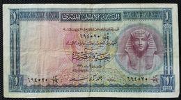 EGYPT - 1 POUND 1956-Sign. SAAD -  (Egitto) (Ägypten) (Egipto) (Egypten) Africa - Aegypten