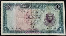 EGYPT - 1 POUND 1966-Sign. ZENDO -  (Egitto) (Ägypten) (Egipto) (Egypten) Africa - Aegypten