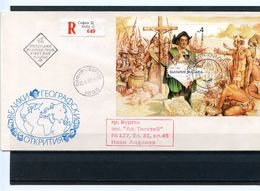 CHRISTOPHE COLOMB ET AUTRES NAVIGATEURS - BLOC + SERIE DE BULGARIE SUR 3 FDC 1992 - Christopher Columbus