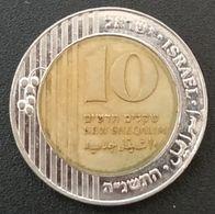 ISRAEL - 10 NEW SHEQALIM 1995 - KM 270 - Israele