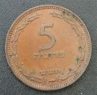 ISRAEL - 5 PRUTA 1949 ( Without Pearl - Sans Perle ) - KM 10 - Israele