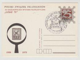 Briefkaart - Kartka Pocztowa PZF Polski Zwiazek Filatelistów 1975 - 1944-.... Republic