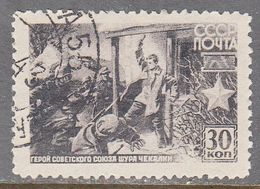 RUSSIA    SCOTT NO 863    USED    YEAR  1942 - Usados