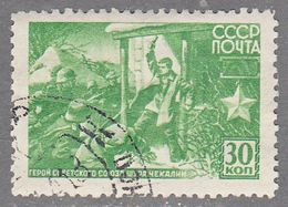 RUSSIA    SCOTT NO 863 A    USED    YEAR  1942 - Usados