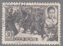 RUSSIA    SCOTT NO 864    USED    YEAR  1942 - Usados