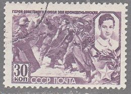 RUSSIA    SCOTT NO 864 A    USED    YEAR  1942 - Usados