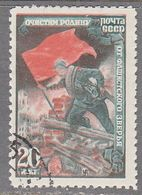 RUSSIA    SCOTT NO 974   USED    YEAR  1945 - Usados