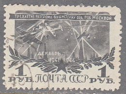 RUSSIA    SCOTT NO 982   USED    YEAR  1945 - Usados