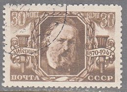RUSSIA    SCOTT NO 1009   USED    YEAR  1945 - Usados