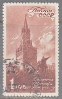 RUSSIA    SCOTT NO 1066   USED    YEAR  1946 - Usados