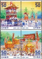 JAPON Local-Festival Part.10 13 4v (+chute) Neuf ** MNH - Neufs