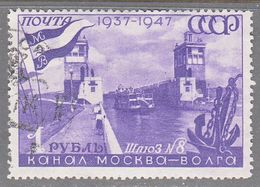RUSSIA    SCOTT NO 1152   USED    YEAR  1947 - Usados