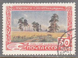 RUSSIA    SCOTT NO 1231   USED    YEAR  1948 - Usados