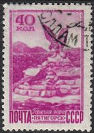 RUSSIA    SCOTT NO 1311   USED    YEAR  1948 - Usados