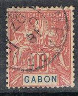 GABON N°20  Oblitération De Lambaréné - Gebraucht