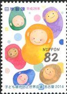 JAPON Contre La Violence/Enfants 1v Neuf ** MNH - Neufs