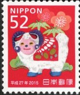 JAPON TP Nouvel An - 1v 52Y 14 Neuf ** MNH - Neufs