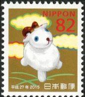 JAPON TP Nouvel An - 1v 82 Y 14 Neuf ** MNH - Neufs