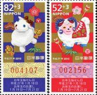 JAPON TP Nouvel An-Loterie 2v 14  Neuf ** MNH - Neufs