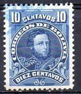 BOLIVIE. N°70 De 1901-4 Oblitéré. Ballivian. - Bolivia