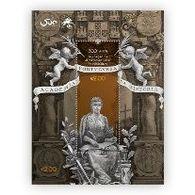 Portugal ** & 300 Years Of The Royal Academy History  Foundation 2020 (8029) - Blocchi & Foglietti