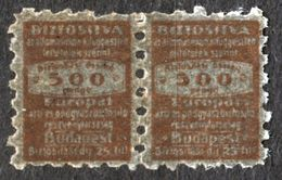 1930's Hungary - Travel / Baggage Train Raileay Insurance REVENUE TAX Stamp / Label Vignette - MNH - Revenue Stamps