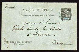 SEMIO : RARE Entier - Postal Du Congo Français, Carte Postale à10c Obl Sémio En 1904. TTB - Lettres & Documents