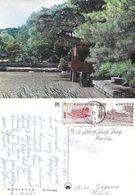 Seoul. Parco. Viaggiata 1968 - Corea Del Sud