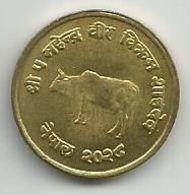 Nepal 10 Paisa 2028 (1971) FAO KM#766 - Nepal
