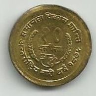 Nepal 10 Paisa 2032 (1975) KM#809 International Women's Year - Nepal