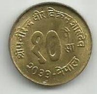 Nepal 10 Paisa 2033 (1976) KM#810 Agricultural Development - Nepal