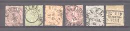 GRX 0803 -  Allemagne  -  Du Nord  :  Yv 12-17   (o) - Norddeutscher Postbezirk