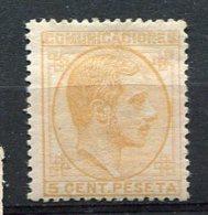 Yv. 1878 N°  174  *  5c Orange  AlphonseXII   Cote  52  Euro  BE    2 Scans - Nuevos