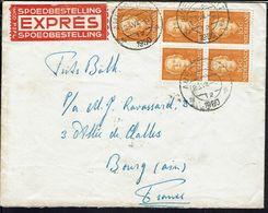 Pays-Bas - Affranchissement à 50 C Sur Enveloppe En Exprès De Amersfoort Pour La France 23-XIII-1950 - B/TB - - Period 1949-1980 (Juliana)