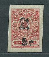 Armenia - Correo 1920 Yvert 66 * Mh - Armenia