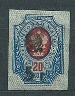 Armenia - Correo 1920 Yvert 68A * Mh - Armenia