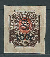 Armenia - Correo 1920 Yvert 75 * Mh - Armenia