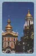 UKRAINE / Phonecard Ukrtelecom / Phone Card / Architecture Religion Pechersk Lavra. Cathedral Kyiv 09/98 - Ukraine