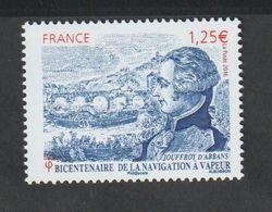 TIMBRE - 2016  -   N° 5044 -Bicentenaire De La Navigation à Vapeur  -   Neuf Sans Charnière - France