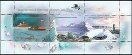 Russia 2007 International Polar Year Arctic Regions Ship Bird North Pole Wildlife Icebreaker Ship M/S Stamps MNH Mi BL98 - Arctic Wildlife