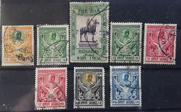 SIAM 1908 -  1910 CHULALONGKORN 1 ER, 8  Timbres  Obl  Avec Nuances,  TB VFU - Siam