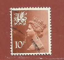 Timbre Grande-Bretagne Elisabeth II N° 809 - 1952-.... (Elizabeth II)