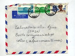 Lettre Cachet Kinshasa Sur Palais President - Democratic Republic Of Congo (1964-71)