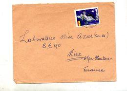 Lettre Cachet  Sur Oiseau - Ghana (1957-...)