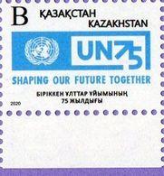 Kazakhstan 2020. Definitive Issue. 75 Years Of The UN. MNH** - Kazakhstan